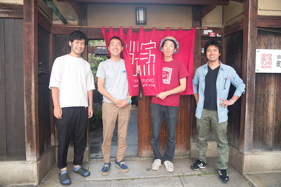 local_session_guest