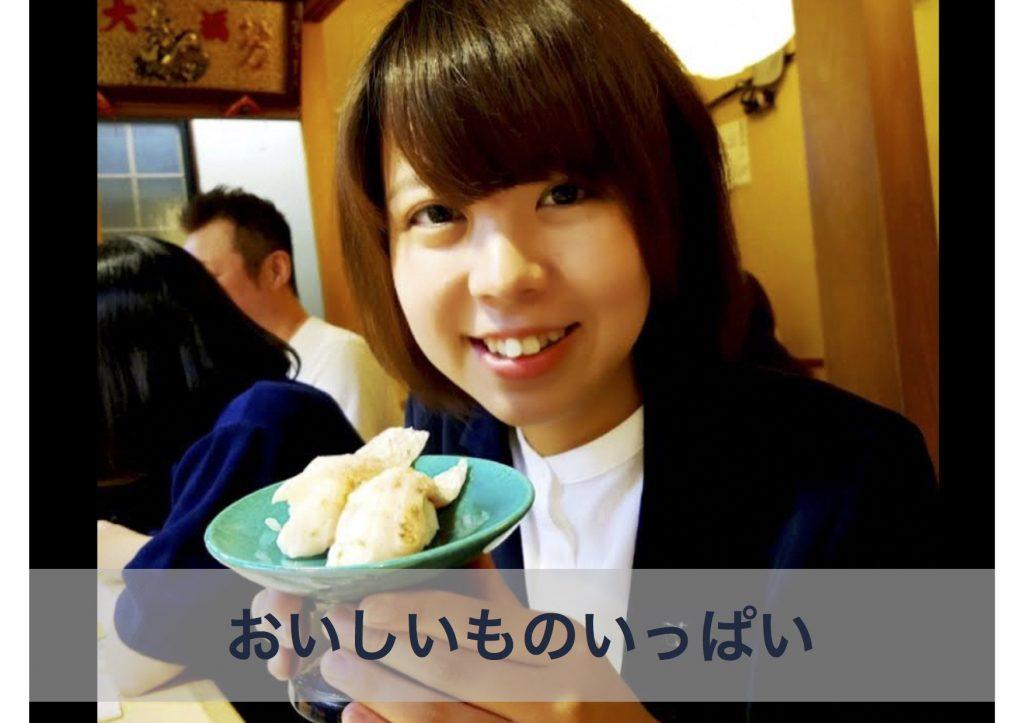 ishikawanight sakabesan