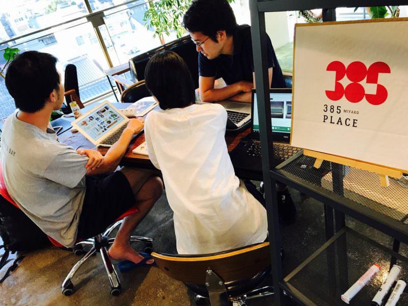 京都・西陣ワークプレイス「385PLACE」