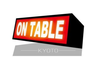 On TABLE KYOTO Vol.05